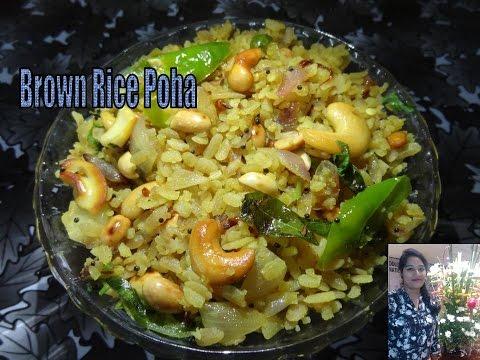 Brown Rice Poha || Brown Rice Flakes Upma || Flattened Brown Rice Upma || Atukulu Upma