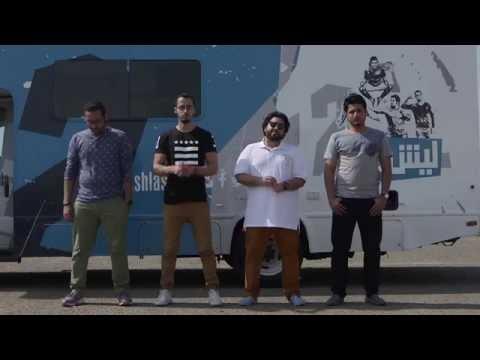 Rebuilding Nisaa Gaza Radio Campaign