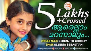 Arellam Marannalum   Christian Devotional Songs Malayalam   Alenia Sebastian  AsianetStar SingerFame