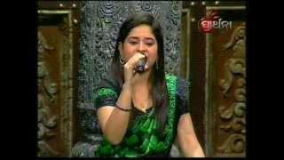 Saadhu re   Amrita Nayak   Odia Devotional Song   Prarthana TV