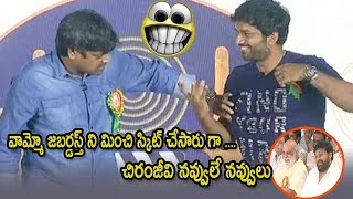 Harish Shankar Anil Ravipudi Hilarious Comedy Skit at Telugu Film Directors Day Celebrations 2019