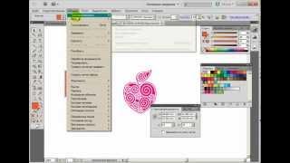 Видео урок по Adobe Illustrator - 15 - Перемещение