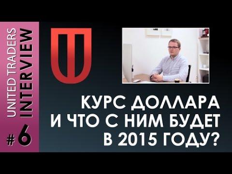 Курс рубля в Украине - Курс рубля к гривне