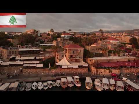 National Anthem: Lebanon