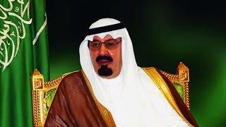 الفيلم الوثائقي - الملك عبد الله والتحديات الأقتصادية