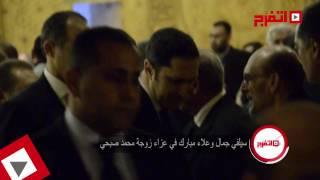 اتفرج | سيلفي جمال وعلاء مبارك في عزاء زوجة الفنان محمد صبحي