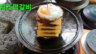 비비고 남도 떡갈비 맛있게 만드는법
