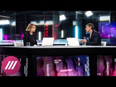 Итоги открытого эфира с Натальей Синдеевой и Михаилом Фишманом