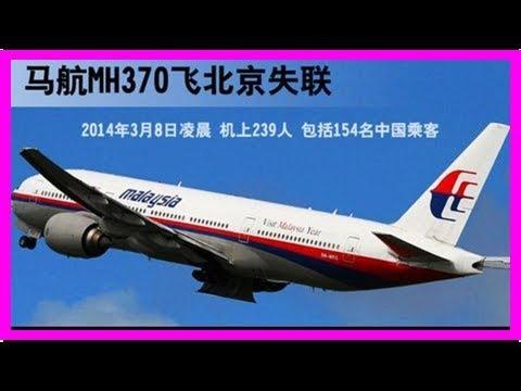 Mh370失蹤兩天,為啥能打通失蹤者的電話?