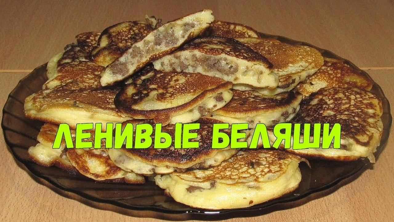 Домашнее масло фото рецепт пошаговый