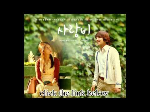 Love Rain Korean Drama OST