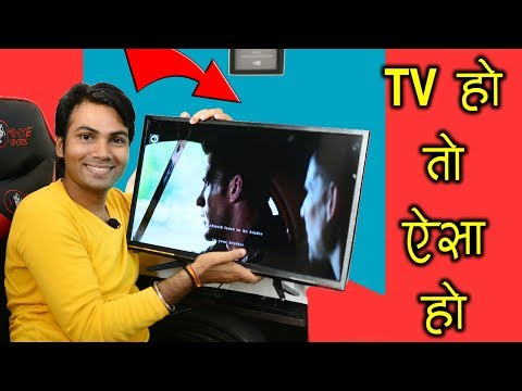 Rs. 5999/- India Ka Best New Stanlee TV 24Inch | Best Full HD Led Tv 2019 In Hindi | Cheap Price