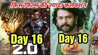 Robot 2.0 7th Day Boxoffice Collection
