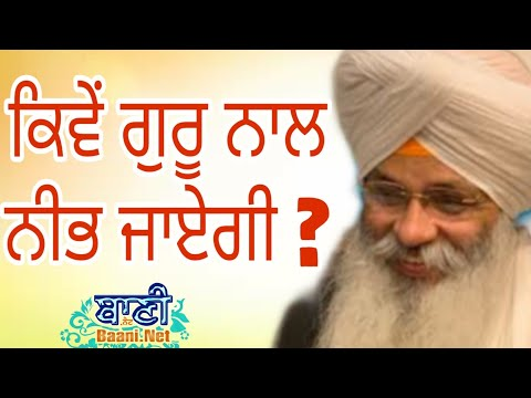 Exclusive-Live-Now-Bhai-Guriqbal-Singh-Bibi-Kaulan-Wale-From-Amritsar-23-August-2020