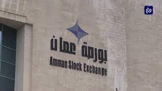 48.6% نسبة ملكية المستثمرين الأجانب بشركات بورصة عمّان
