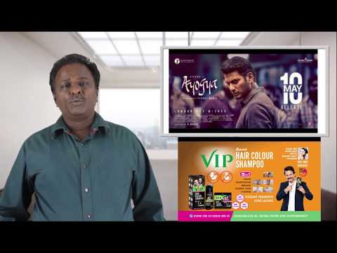 Ayogya Movie Review - Vishal - Tamil Talkies