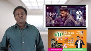 Ayogya Movie Review - Vishal - Tamil Talkies