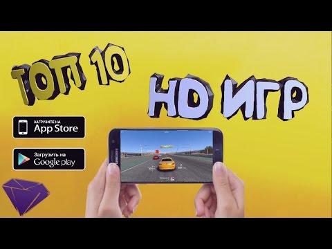порадовались Влада бесплатные офлайн игры на андроид форум цветов быстро