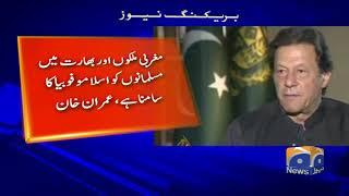 Wazir-e-azam