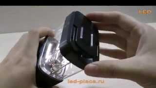 Светодиодный фонарь для кемпинга, 11 LED(Очень удобен для любителей отдыха на природе, в тех случаях, если нет рядом электричества. Купить http://led-place.ru..., 2013-04-24T14:12:28.000Z)