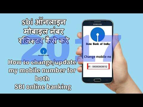 Change number pdf mobile sbi form