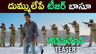 దుమ్ములేపే టీజర్ || Goutham Nanda Trailer 2017 - Latest Telugu Movie