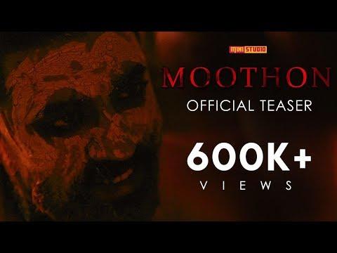 Moothon - Official Teaser | Nivin Pauly | Geetu Mohandas | Mini Studio