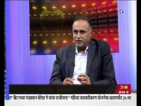 Shri. Bhushan Marde - General Secretary - Konkan Sambhag on DD Sahyadri News