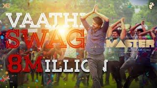 Master - Vaathi Swag |Thalapathy Vijay |Anirudh Ravichander |Lokesh Kanagaraj |XB Films | MS Studios