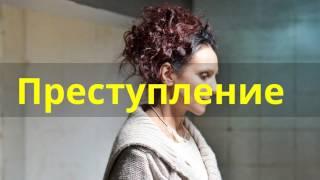 Преступление 13 серия / Сериал 2017