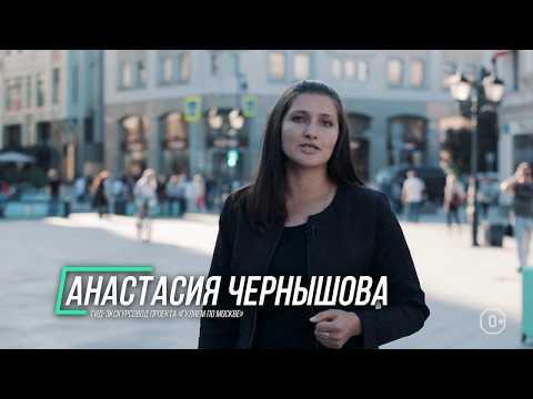 Гуляем по Москве: Кузнецкий мост