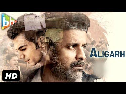 ALIGARH OFFICIAL FULL MOVIE WITH ENGLISH SUBTITLES | MANOJ BAJPAYEE, RAJKUMMAR RAO