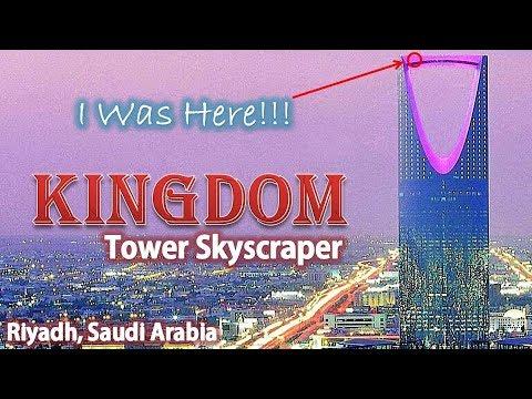 Vlog Riyadh #3: Kingdom Tower Skybridge Visit