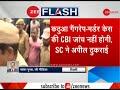 No CBI inquiry for Kathua rape case; SC transfers case to Pathankot court