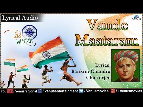 Vande Maataram - Lyrical Audio : Patriotic Song