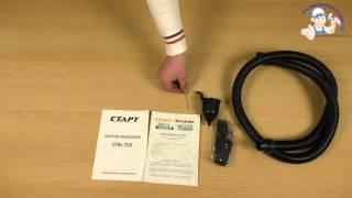 Обзор пистолета-краскопульта СТАРТ СПК-750