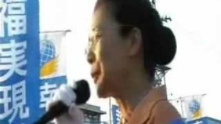 衆院選 香川3区 幸福実現党 妹尾真由美 街頭演説2 thumbnail