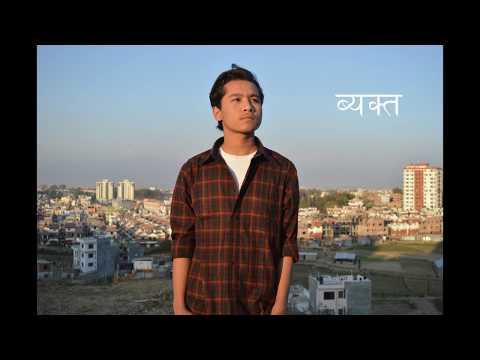 BEKTA -Sandip Rai lyrical video || New Nepali pop Song 2018