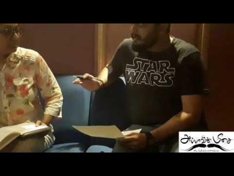 Appavin meesai | Actor Rohini Directorial Debut | Song recording | Sandeep narayanan