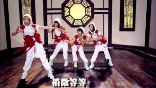 [繁中字HD]2NE1 - CLAP YOUR HANDS MV