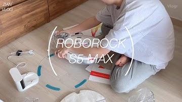로보락 S5 MAX 개봉기, 앱 연결방법, 사용후기