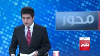 MEHWAR: Protesters Share Their Demands With UNAMA