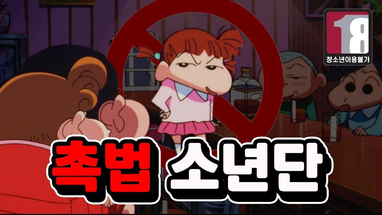 투디갤 - ㅃ 갠적으로 짱구 극장판 베스트 3편