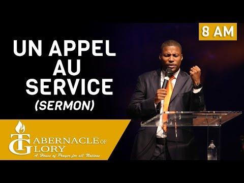 Grégory Toussaint | Un Appel au Service | Moment de gloire et la parole