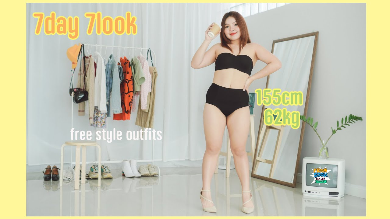 Outfit ideas for chubby 7days 7looks ไอเดียการแต่งตัวสาวอวบ 62kg. Lookbook