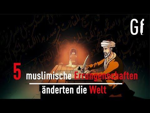 5 muslimische Errungenschaften änderten die Welt ᴴᴰ ┇ Generation Islam