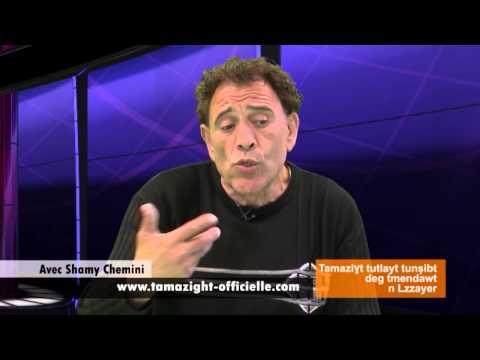Tamazight langue officielle avec Shamy Chemini sur Berbère Télévision