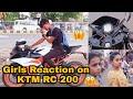 Girls Reaction on KTM RC 200 😱 || Boring Road Patna ||