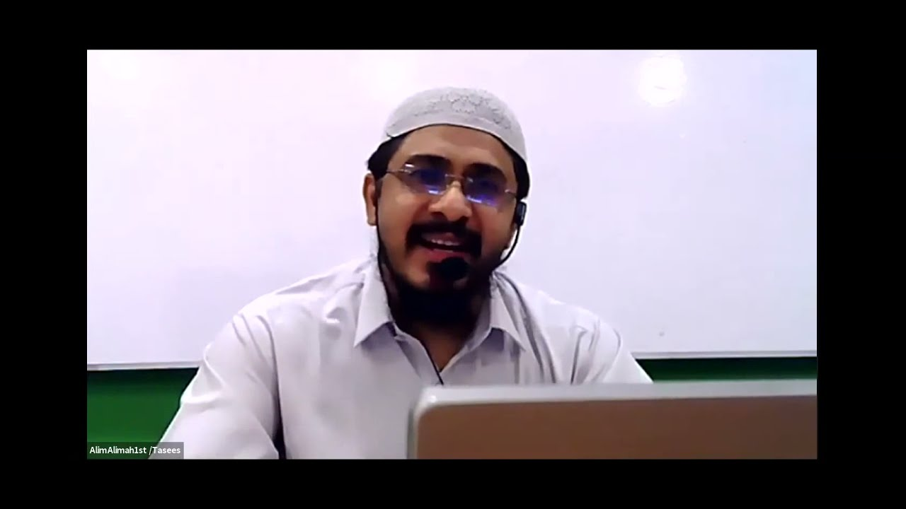 Download Alim Alimah Hadeesh 1st lecture first year 2020