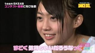 元SKE48木崎ゆりあちゃんが いつもやらないアップの髪型をしている理由...